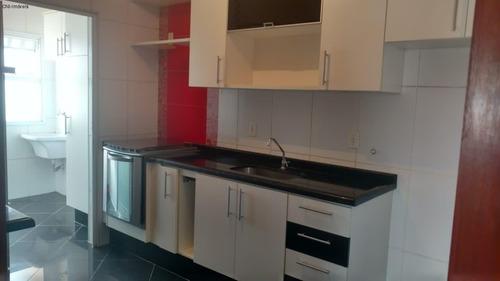 Imagem 1 de 16 de Apartamento - Ap00523 - 69336518