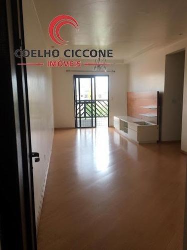 Imagem 1 de 14 de Apartamento Em Nova Gerti - Sao Caetano Do Sul - V-3383