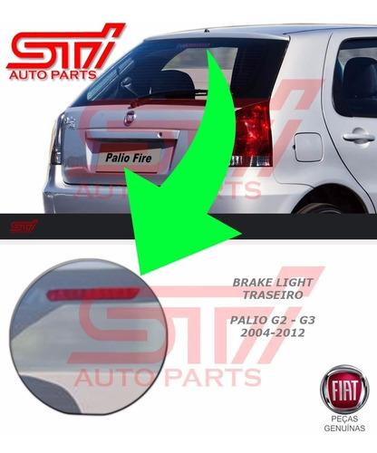 Imagem 1 de 2 de Break Light Luz Freio Palio G2 G3 2005-2012' Original Novo