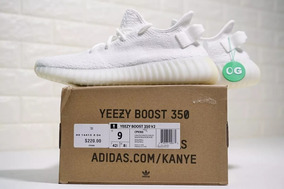 adidas Yeezy 350 Boost V2.0