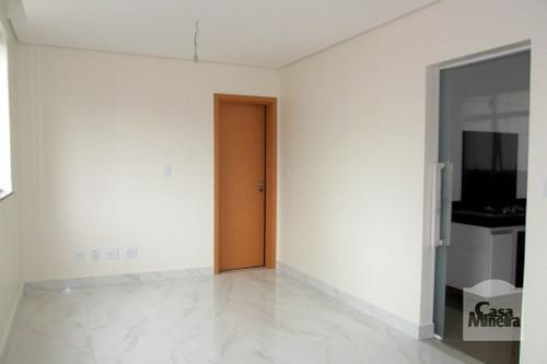 Imagem 1 de 10 de Apartamento À Venda No Gutierrez - Código 242313 - 242313