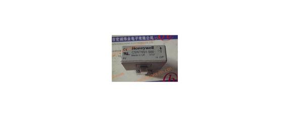 Sensor Honeywell Csnt651-500