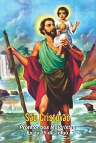 Santinhos De São Cristóvão - Milheiro
