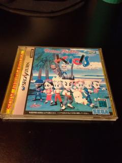 Sega Saturn Virtua Fighter Kids