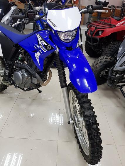 Yamaha Ttr 230 ( Con Luz De Fabrica) Inmaculada Casi Si Uso.