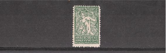 Reino De Serbia, Croacia Y Eslovenia - Serie Libertad - 1920
