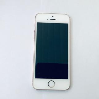 iPhone SE 32gb Qualidade B Não Funciona Chip Sem Juros 12x