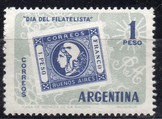 Argentina 1959. 1p Día Del Filatelista C/variedad