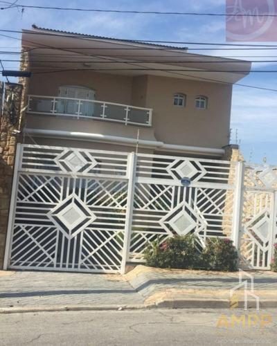 Imagem 1 de 15 de Casas - Residencial             - 250
