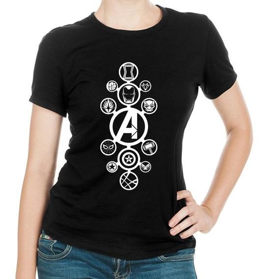 Linda Camiseta Nuevo Modelo Avengers Endgame Thor