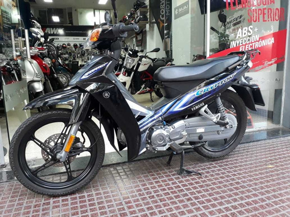 Yamaha Crypton 110 - Usada, Excelente Estado !!