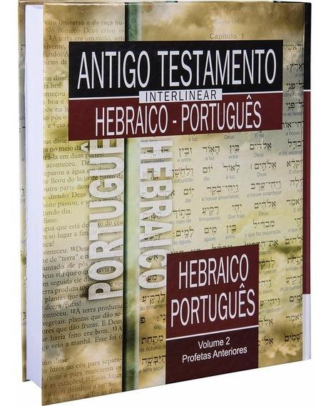 Antigo Testamento Interlinear Hebraico-português Vol 2 / Sbb