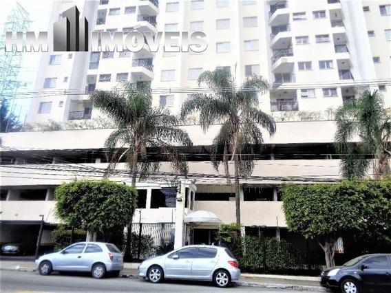 Vendo Ou Troco Apartamento 2 Dormitórios Na Moóca - Hmv2172 - 33820600