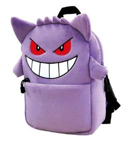 Mochila Pokemon Mochila Recheada Gengar Rm-5133