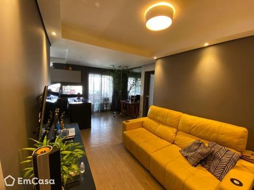 Apartamento A Venda Em São Paulo - 23905