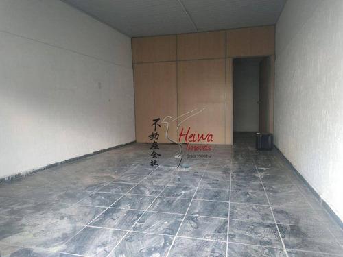 Imagem 1 de 8 de Salão Para Alugar, 45 M² Por R$ 1.300,00/mês - Vila Mangalot - São Paulo/sp - Sl0103