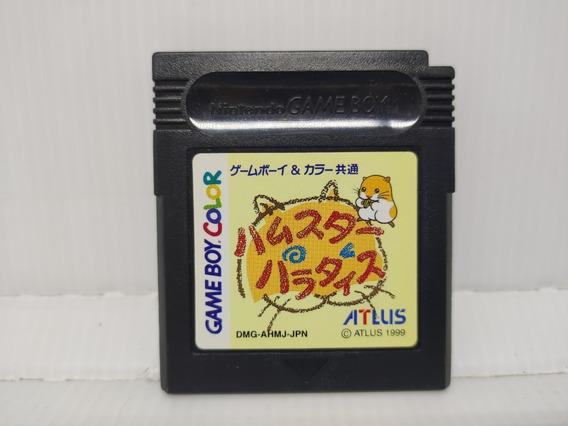 Cartucho Hamster Paradise Gameboy Color Original Japonês