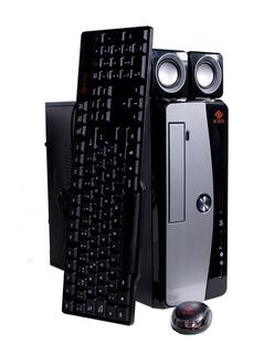 Pc Exo Gamer Amd Athlon 200ge 8gb 1tb