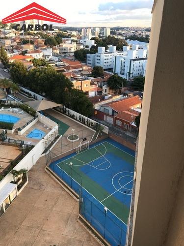 Imagem 1 de 15 de Venda . Apartamento . Cond. Guido Pellicciari. Jundiaí - 351427p