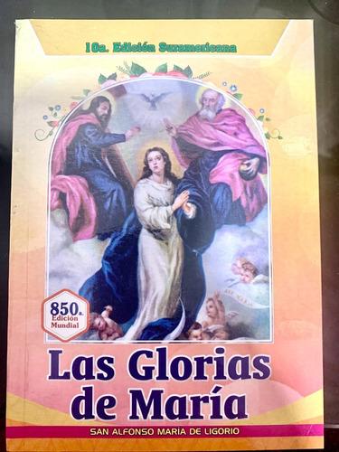 Libro Las Glorias De Maria - San Alfonso Maria Ligorio