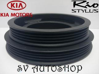 Damper Polea Doble Cigueñal Kia Rio Motor 1.5 2001-2012