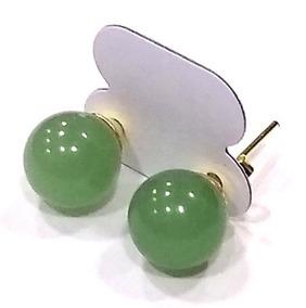 Brincos Folheados Esferas C/ Pedra Natural Quartzo Verde Br7