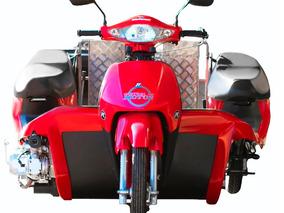 Motocicleta Waira Triciclo Para Usuarios De Silla De Ruedas