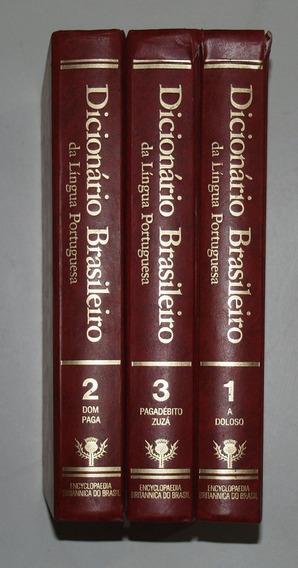 Dicionário Da Enciclopédia Barsa Completa 1998 Raridade!