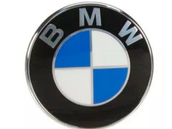 Emblema Porta Malas 74mm Bmw 330i M3 530