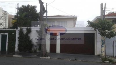 Venda Casa São Paulo Brasil - 21085