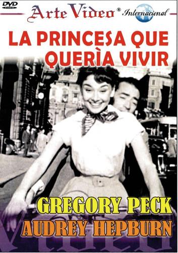 La Princesa Que Queria Vivir - Gregory Peck, Audrey Hepburn