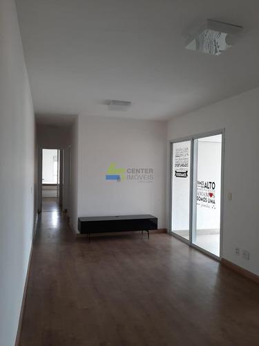 Imagem 1 de 15 de Apartamento - Ipiranga - Ref: 14165 - V-872162