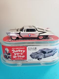 Carro Ultraseven Ultraman 45anos Especial Aniversário 1/64