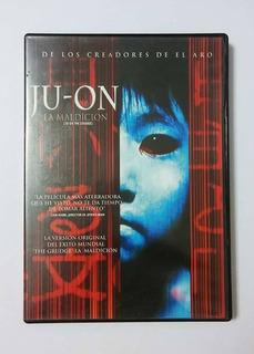 Ju-on La Maldición (dvd)