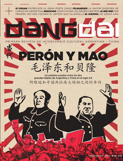Revista Dangdai Nro. 20 (primavera 2017)