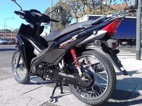 Honda Wave 110 Base 0km Sin Ant Ahora 12/18 Centro Motos.
