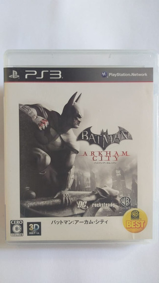 Batman Arkham City Japonês- Mídia Física - Ps3