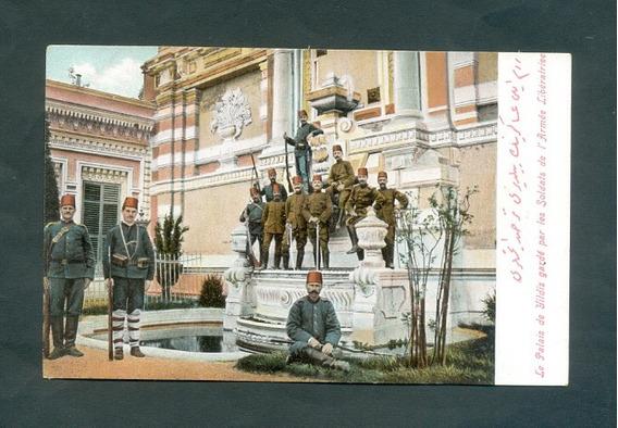 Turquia . Antigua Tarjeta Postal . Le Palais De Yildiz .