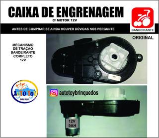 Caxa De Engrenagem Bandeirante Com Motor 12v/9ah