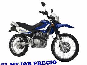 Motomel Skua 150 V6 150cc 2017 0km Linea Nueva