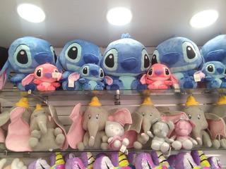 Stich 50 Cm Y Dumbo 50 Cm Cada Uno En Promoción Promoción