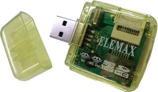 Lector De Memoria 4 Ranuras M2 Ms Sd Micro Sd Amarillo 5553+
