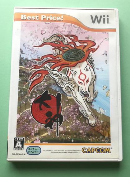 Okami Japonês - Nintendo Wii