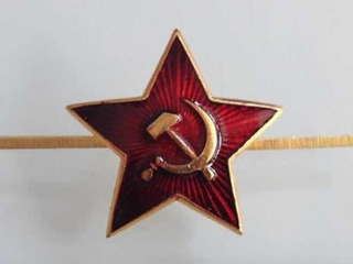 Pin Prendedor Union Sovietica Ussr Comunista