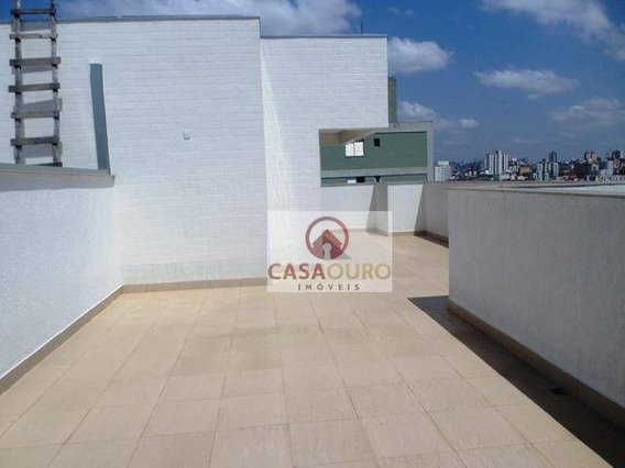 Cobertura Residencial À Venda, Sagrada Família, Belo Horizonte - Co0161. - Co0161