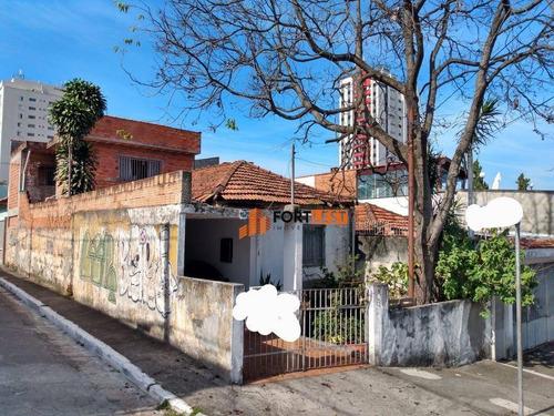 Imagem 1 de 1 de Terreno À Venda, 161 M² Por R$ 375.000,00 - Vila Carrão - São Paulo/sp - Te0025