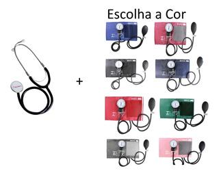 Kit Estetoscópio + Aparelho De Pressão Premium Escolha Cor