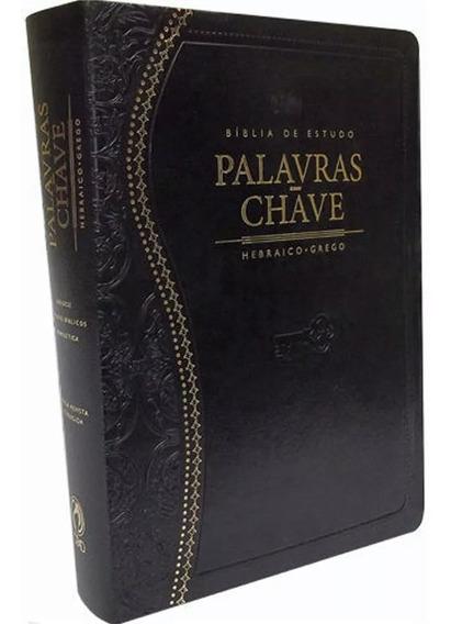 Bíblia De Estudo Palavras Chave Luxo Almeida Revista E Corri