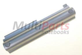 Bateria Euro Case E4 Smart / Itautec Infoway W7430 Extendida