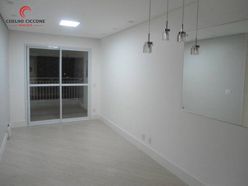Imagem 1 de 15 de Apartamento A Venda - V-4740